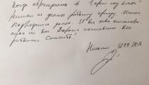 """отзыв. Олег. Компания """"Гараж под ключ - Тольятти и Самара"""""""