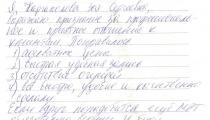 """отзыв. Ольга. Компания """"Гараж под ключ - Тольятти и Самара"""""""