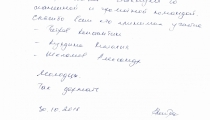 """отзыв. Николай. Компания """"Гараж под ключ - Тольятти и Самара"""""""