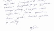 """отзыв. Александр. Компания """"Гараж под ключ - Тольятти и Самара"""""""