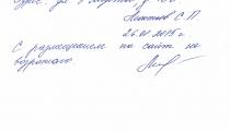 """отзыв. Роман. Компания """"Гараж под ключ - Тольятти и Самара"""""""