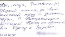 """отзыв. Сергей. Компания """"Гараж под ключ - Тольятти и Самара"""""""