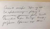 """отзыв. Альберт. Компания """"Гараж под ключ - Тольятти и Самара"""""""
