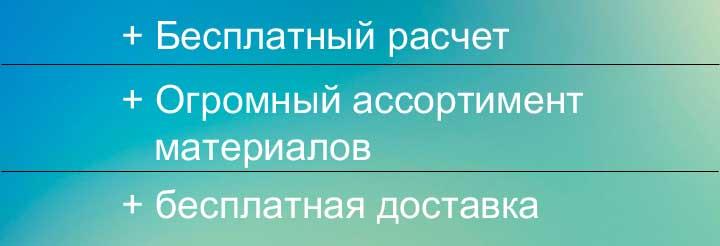 заказать навес для машины в Самаре и Тольятти